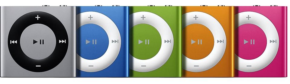 iPod shuffle 4th gen Phones Rescue